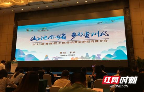湖南:16日起对贵州等10省门票及视频通行费5led高速背景素材图片