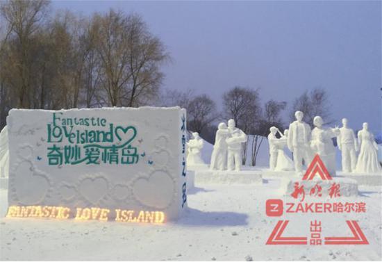 黑龙江冬季有座爱情岛 每个雪雕都有一段爱情故事