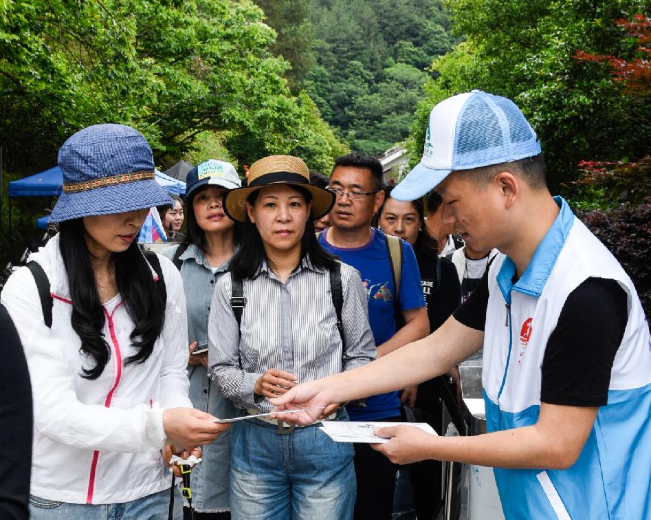 旅游志愿者服务1.png