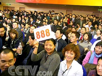 宗庆后坐镇 娃哈哈夺得全年电视剧特约