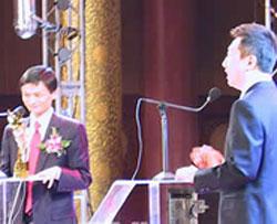 马云当选2004经济年度人物