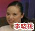 杭州欣盛房地产开发有限公司营销副总李晓桃