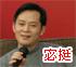 钱江新城建设管理委员会办公室主任宓挺回答提问