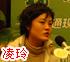 视频访谈:浙江同人置业有限公司策划部经理凌玲