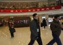 """之江饭店的大堂""""节日""""气氛浓"""