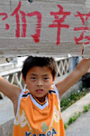 孩子手举感谢标语迎接救援人员
