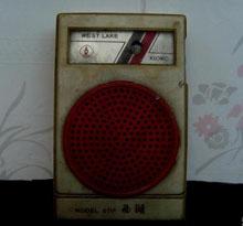 西湖牌收音机