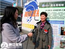 民生帮帮帮记者采访人大代表