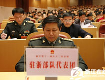 驻浙部队代表团听取报告