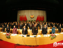 省政协十届二次会议胜利闭幕