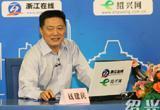 绍兴市市长对话网友