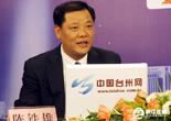 台州市市长对话网友