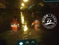 21:45分快照:苍南积水严重