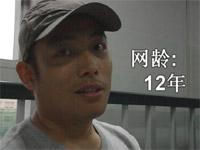 MR.J(李文)