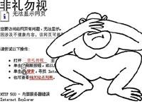 三悟猴(邓辉华)