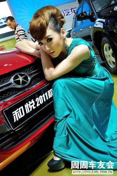 2010西博车展车模锦集