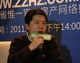 金地杭州总经理助理 沈锋明