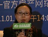 东田集团副总经理 刘芳