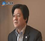 朱建华:发展农业园区 衢江玫瑰种植面积为全省之最