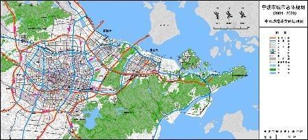 宁波市城市总体规划概要 2004 2020