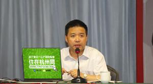 住在杭州网首席评论员丁建刚
