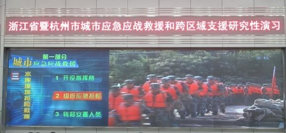 """模拟应急应战救援 浙江""""金盾-11""""演习很给力"""