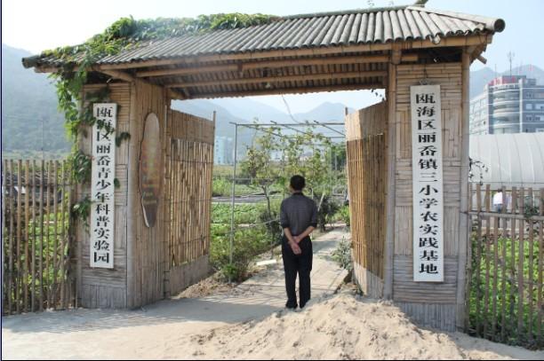 温州丽岙:快乐学习 侨乡里的人防教育基地