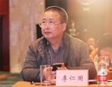 浙江在线新闻网站总编辑、总经理 李仁国