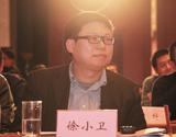 郡原地产总裁 徐小卫
