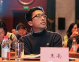 金地地产杭州公司总经理 王南