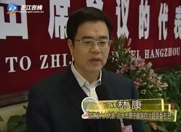 """丽水景宁畲族自治县县委书记:发展生态农业需要有""""路"""""""