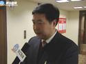 省人大代表俞雷:依靠回归浙商发展战略性新兴产业