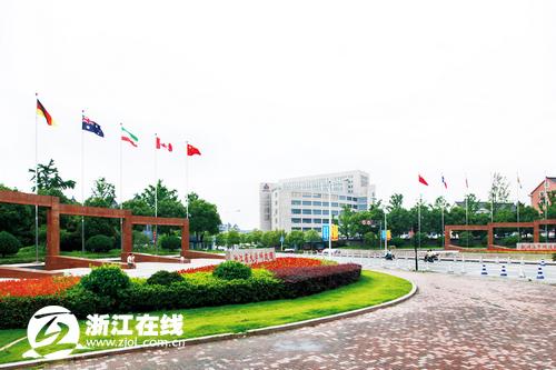 浙江省大学科技园