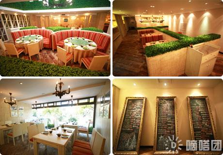 ...位食客在轻松惬意的谈笑间,吃出美食的风景.风景时尚精品餐