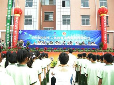 江山:直面中学生 建设专业人防教育实践基地
