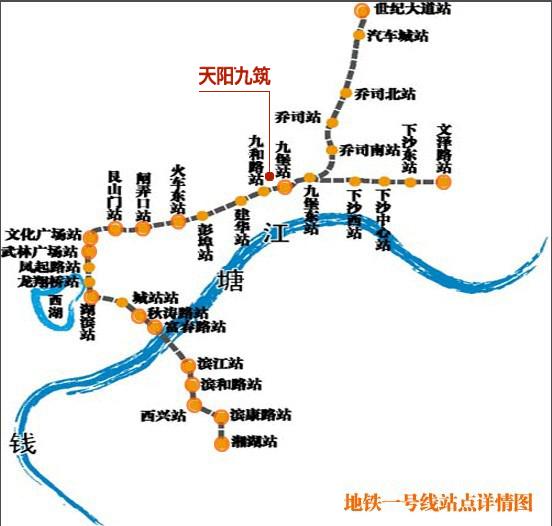 地铁一号线站点详情图-天阳九筑,地铁品质生活初绽