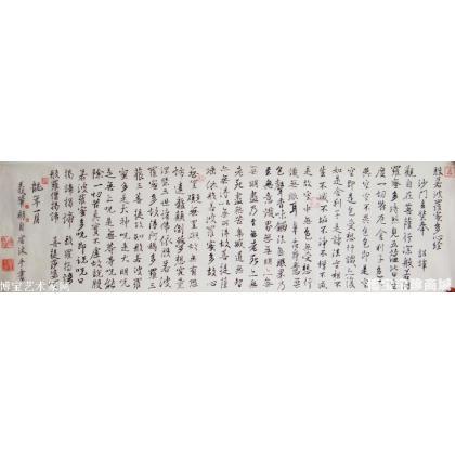 书法艺术作为中国特有的文字艺术,向世界传递了汉字文化,尽显