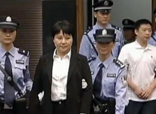 薄谷开来、张晓军故意杀人案一审宣判