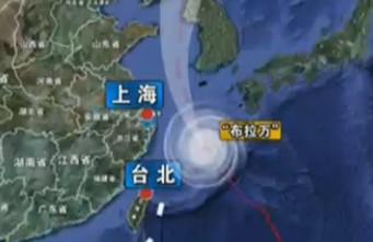 """超强台风""""布拉万""""登陆日本冲绳"""