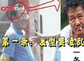 网友支招:救灾现场官员如何招人喜欢
