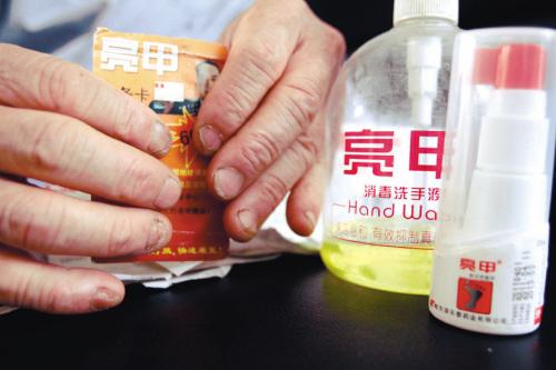 乐泰药业被指夸大亮甲疗效 灰指甲越治越灰 图