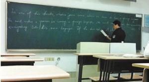 左手拿着书,右手握着粉笔,在黑板上写下一连串潇洒的英文和娟