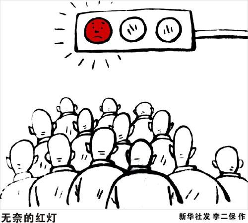 """""""中国式过马路""""折射什么心态"""