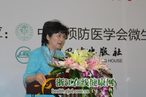 第十三届亚太临床微生物与感染病会议成功举办(视频)