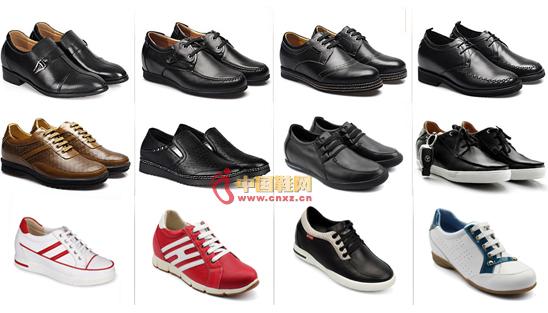 休闲鞋、运动鞋、滑板鞋、靴子、凉鞋、精品订制七大系...