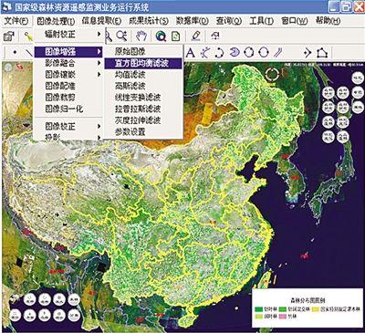 国家级森林资源遥感监测业务化运行系统图片