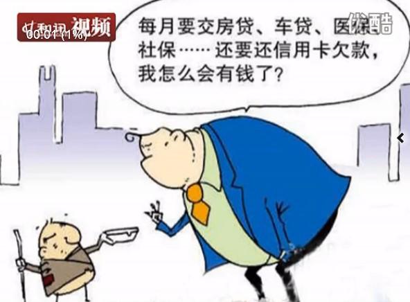 报告称中国富裕阶层1.2亿人 多住中小城市