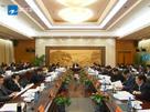 省政府召开第101次常务会议
