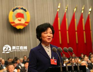 浙江省政协十一届一次会议开幕