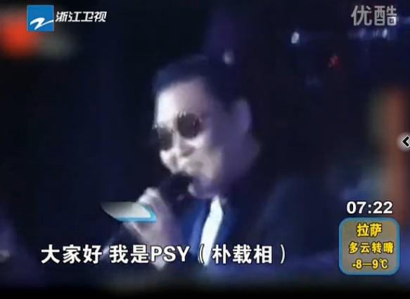 鸟叔上海酒吧5分钟吸金300万